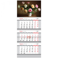 Календари квартальные 2017