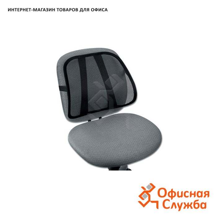 Подушка для офисного кресла  спб