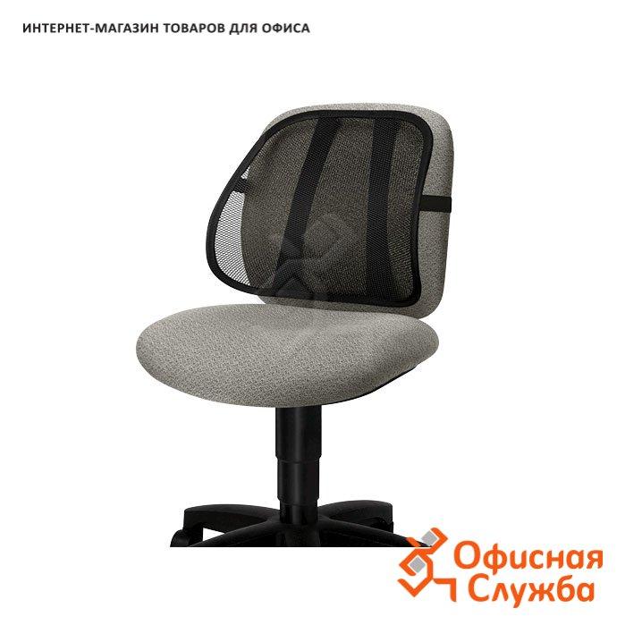Опора для офисного кресла