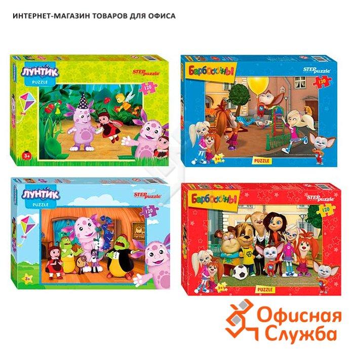 Альбом для банкнот барбоскины нумизматы иркутской области
