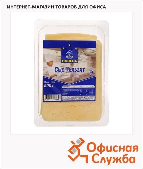 Сыр в нарезке Horeca 45% Тильзит