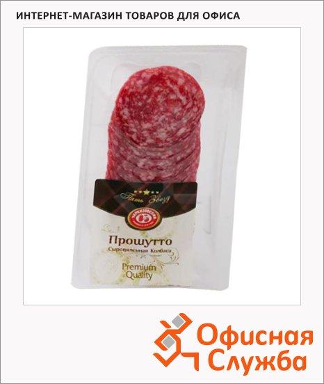 Колбаса Черкизовский Прошутто сыровяленая, 100г, нарезка