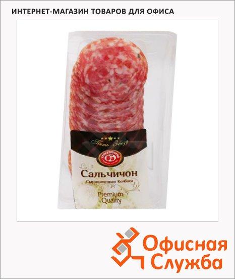 фото: Колбаса Черкизовский Сальчичон сырокопченая 100г, нарезка