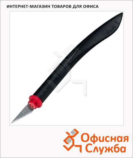Нож-скальпель канцелярский Maped Easy Cut 3 сменных лезвия, черный с красной вставкой, 009400