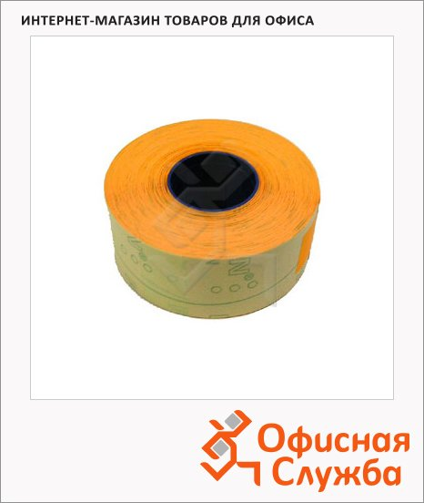 Этикет-лента прямоугольная 16х26мм, 1000шт/рул, 10рул