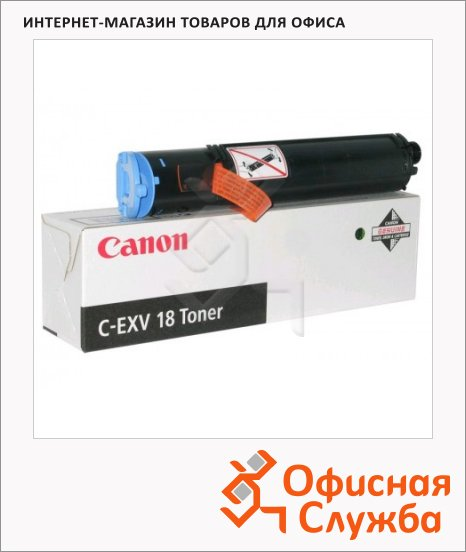 фото: Тонер-картридж Canon C-EXV18 черный, (0386B002)