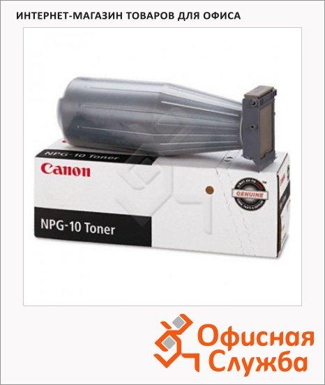 фото: Тонер-картридж Canon NPG-10 черный, (1381A003)