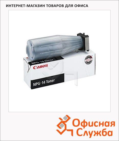 Тонер-картридж Canon NPG-14, черный, (1385A001)