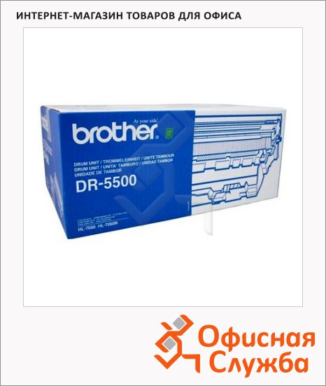 фото: Барабан Brother DR-5500 черный