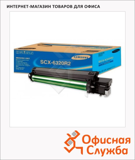 Тонер-картридж Samsung SCX-6320R2, черный