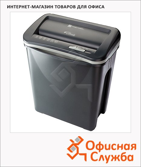 Персональный шредер Rexel V35WS, 5 листа, 18 литров, 3 уровень секретности