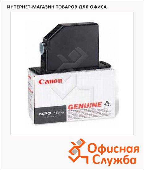 Тонер-картридж Canon NPG-7, черный, (1377A003)