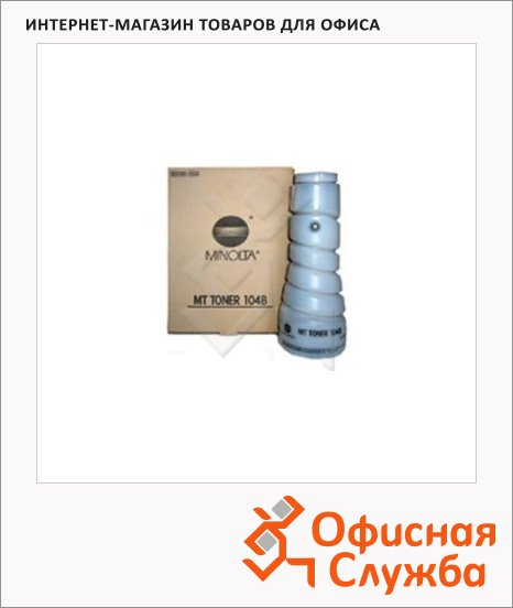 Тонер-картридж Konica Minolta 104В 8936-304