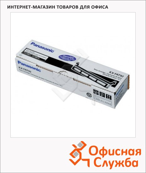 �������� ��� ����� �������� Panasonic KX-FAT92A, ������, 2000���