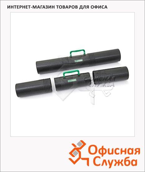 Тубус с ручкой Стамм ПТ42 D=10см, L=65см, 3 секции