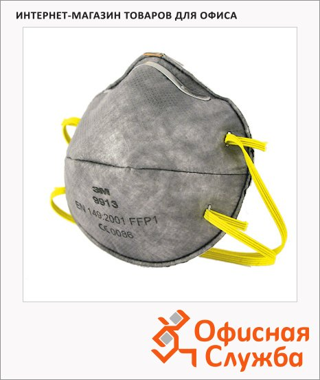 Респиратор 3m FFP1, 4 ПДК, 9913