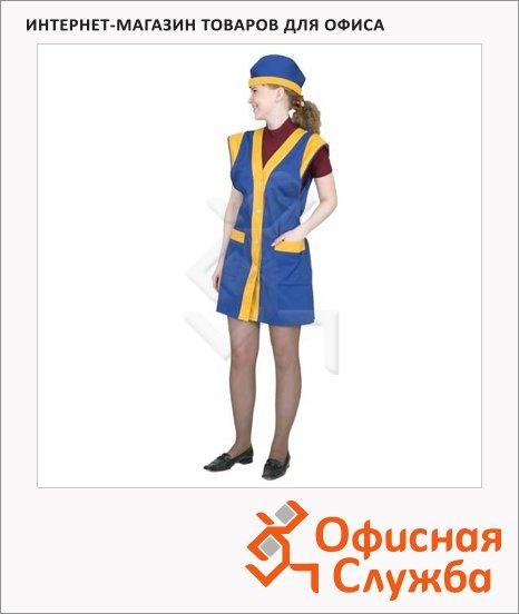 Фартук-сарафан Солнышко голубой, универсальный р-р, с пилоткой