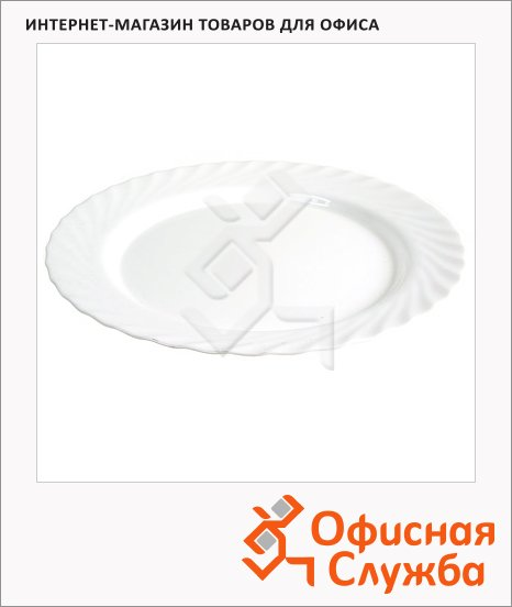 Тарелка обеденная Luminarc Trianon белая, d=24.5см