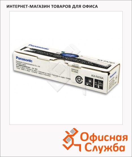 Картридж для факса лазерный Panasonic KX-FA76A, черный, 2000стр