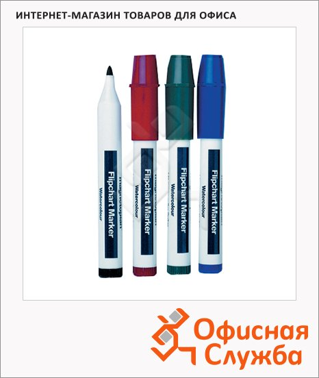 Маркер для флипчарта Magnetoplan набор 4 цвета, 1-3мм, пулевидный наконечник