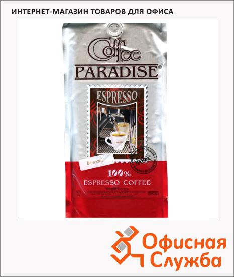 Кофе в зернах Paradise Espresso Венский 1кг, пачка