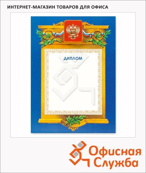Грамота А4, герб с триколором,синяя рамка