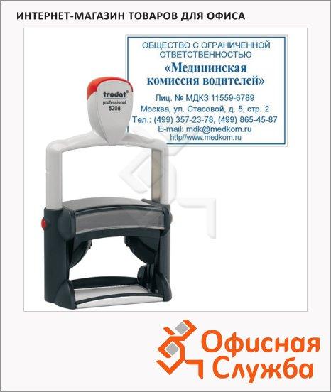 Оснастка для прямоугольной печати Trodat Professional 68х47мм, черная, 5208