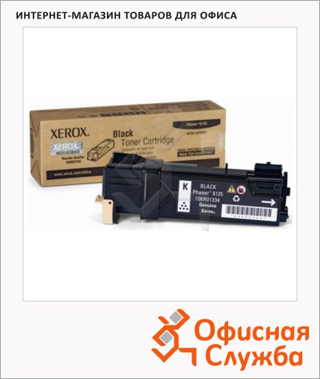 �����-�������� Xerox 106R01338, ������