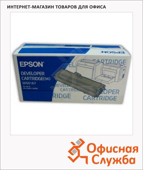 фото: Тонер-картридж Epson C13S050167 черный