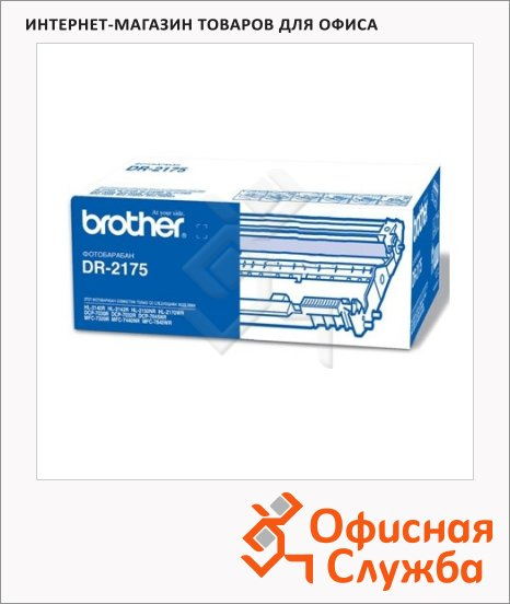 �����-�������� Brother TN-2175, ������