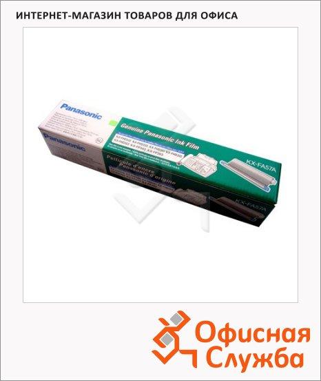 фото: Термопленка для факса Panasonic KX-FA57А 70м