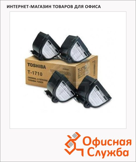 Тонер-картридж Toshiba T-1710, черный