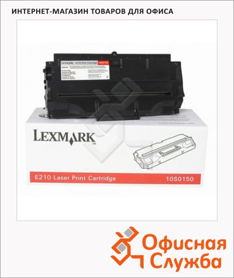 фото: Тонер-картридж Lexmark 10S0150 черный