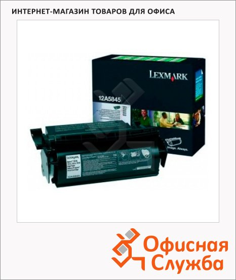 фото: Тонер-картридж Lexmark 12A5845 черный