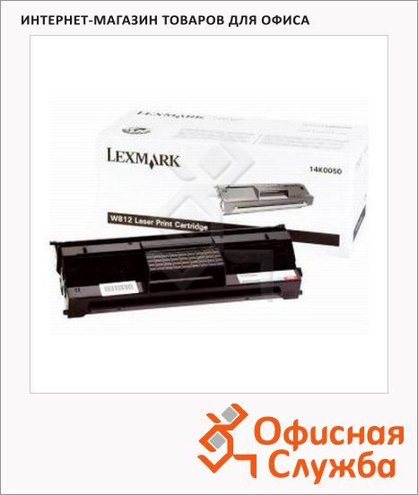 Тонер-картридж Lexmark 14K0050, черный