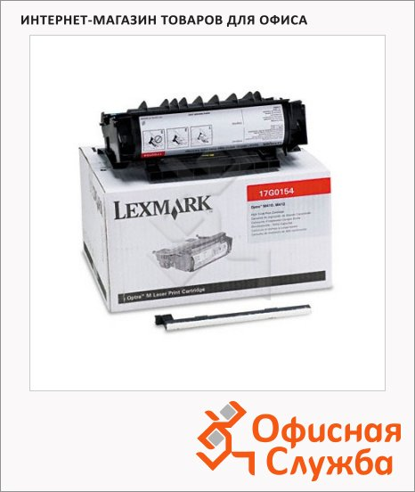 фото: Тонер-картридж Lexmark 17G0154 черный