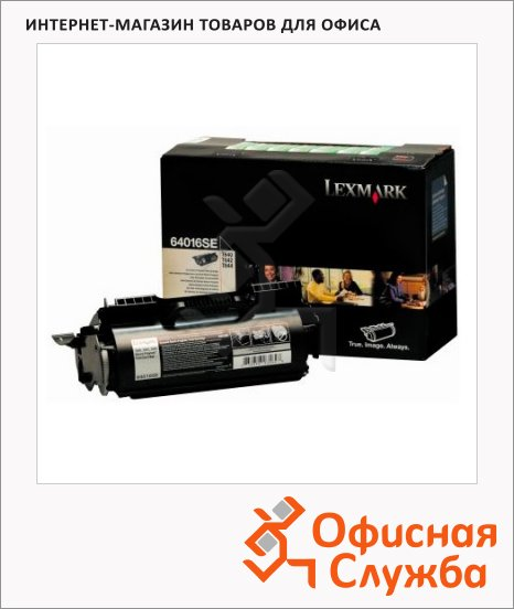 Тонер-картридж Lexmark 64016SE, черный