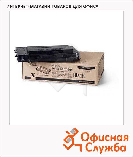 Тонер-картридж Xerox 106R00684, черный