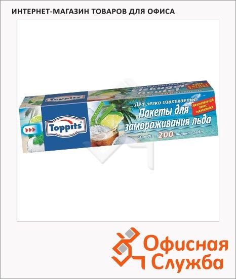 Пакетики для приготовления льда Toppits 200 шариков