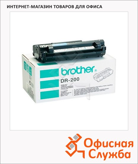 Барабан Brother DR-200, черный