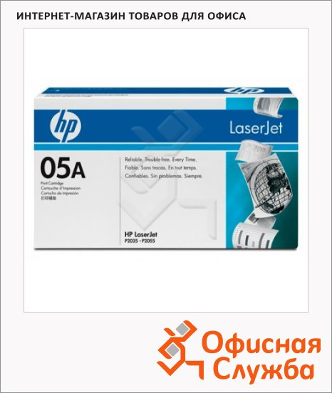 Тонер-картридж Hp CE505A, черный