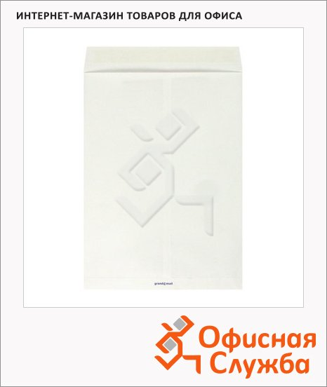Пакет почтовый бумажный плоский Grandpack С3 белый, 320х440мм, 100г/м2, 500шт, стрип