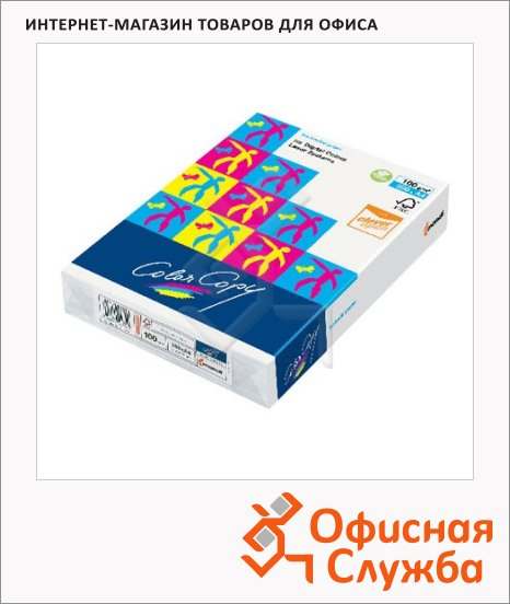 Бумага для принтера Color Copy А3, 500 листов, белизна 161%CIE