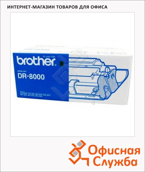 фото: Барабан Brother DR-8000 черный