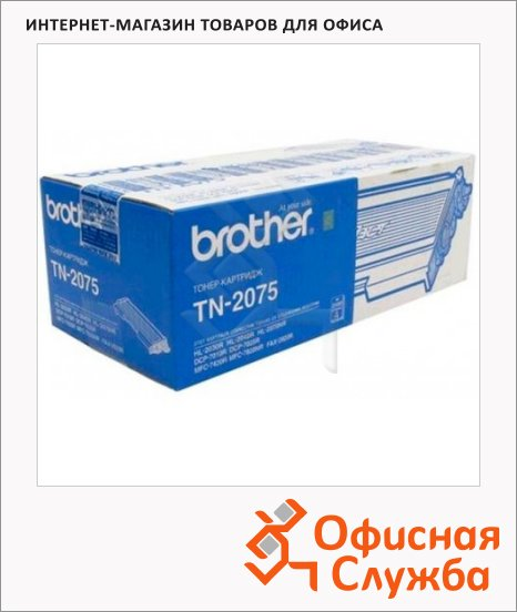 фото: Тонер-картридж Brother TN-2075 черный