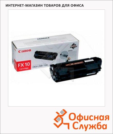 Картридж для факса лазерный Canon FX-10 0263B002, черный, 2000стр