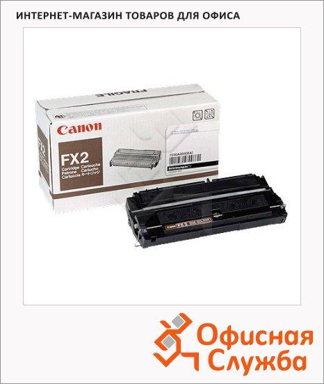 Картридж для факса лазерный Canon FX-2 1556A003, черный, 2700стр