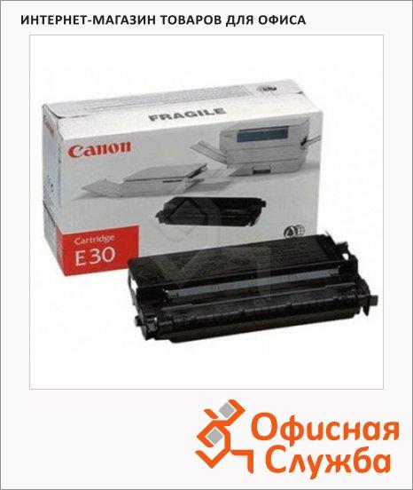 Тонер-картридж Canon E30, черный повышенной емкости, (1491A003)