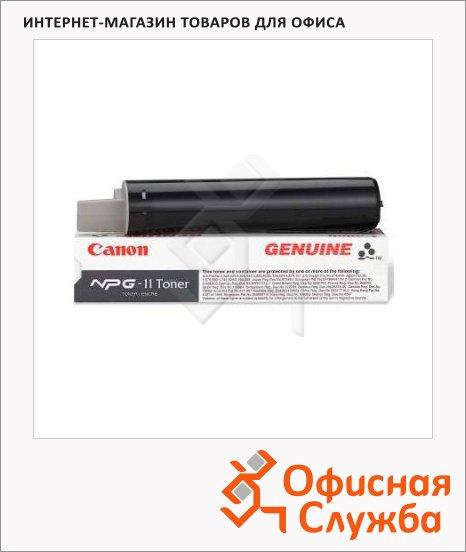 Тонер-картридж Canon NPG-11, черный, (1382A002)