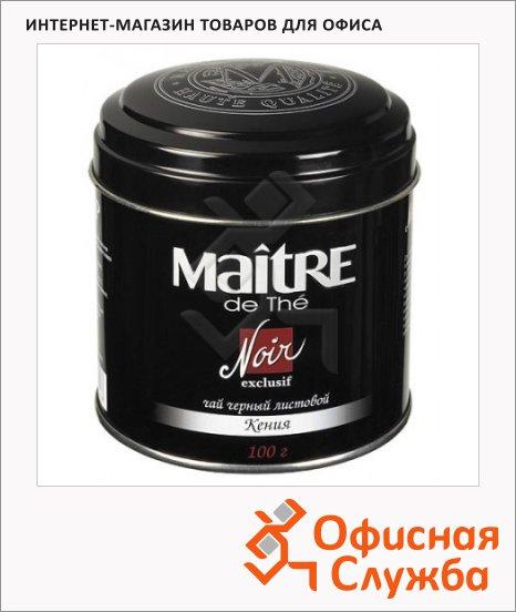 Чай Maitre Кения, черный, листовой, 100 г